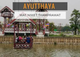 تلکابین روی رودخانه در یک معبد منحصر به فرد در آیوتای تایلند