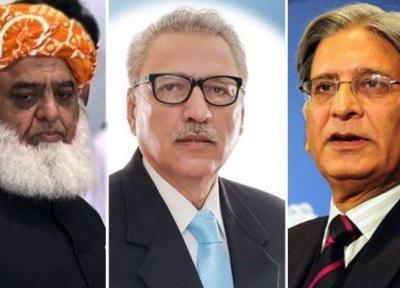 انتخابات ریاست جمهوری پاکستان شروع شد
