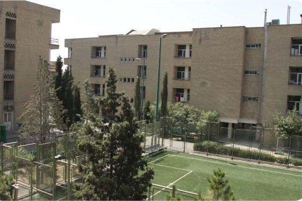 سامانه اینترنتی رزرو خوابگاه دانشگاه ایلام راه اندازی شد