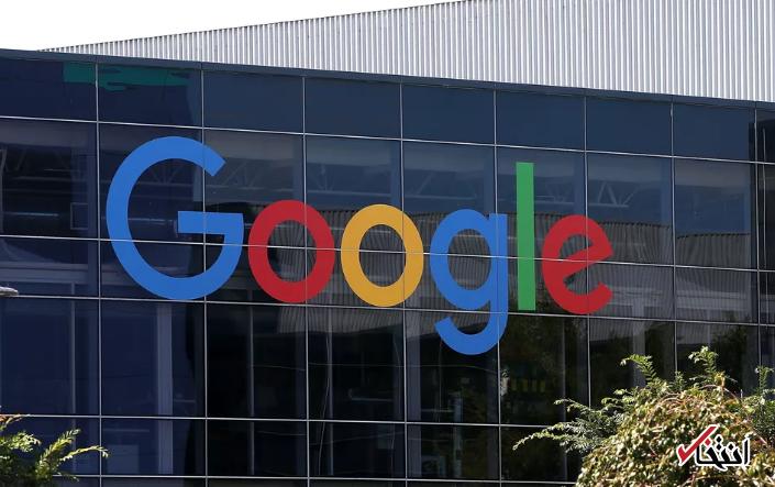 چرا دسترسی به گوگل در 3 کشور قطع شد؟ ، اطلاعات ضد و نقیض از حمله مخرب سایبری