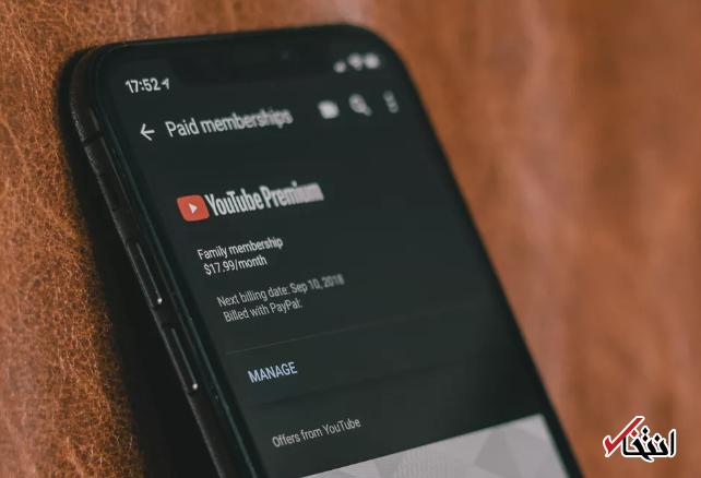 یوتیوب برای دانشجویان طرحی ویژه دارد ، ارائه تخفیف برای خدمات مختلف