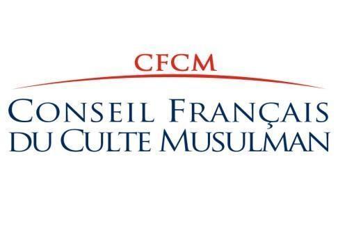 انتشار اساسنامه جدید شورای فرانسوی آیین اسلام