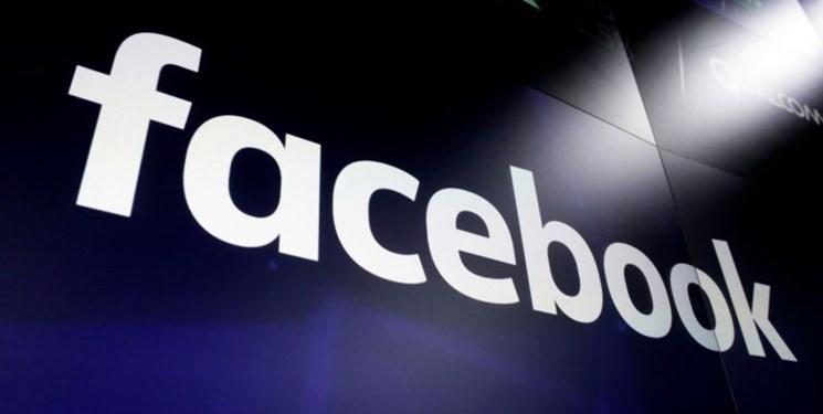 اپلیکیشن فیس بوک برای جاسوسی داوطلبانه از کاربران