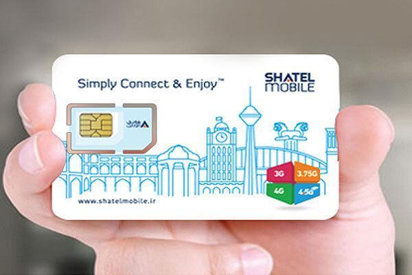 رنج جدید شماره سیم کارت های شاتل موبایل وارد بازار شد