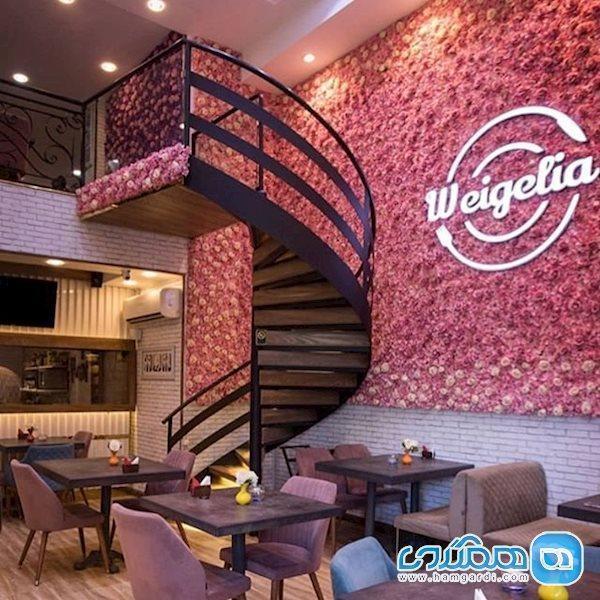 کافه رستوران ویژلیا