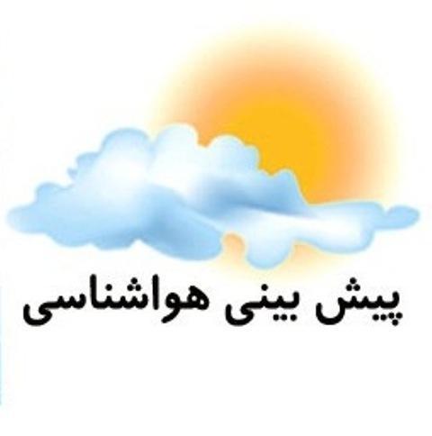 خلیج فارس مواج است، بیشینه دما کاهش می یابد