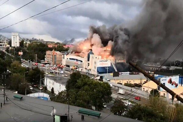 آتش سوزی مهیب در بزرگترین مرکز تجاری شهر ولادی وستوک روسیه