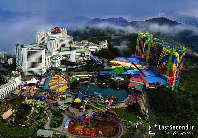 گنتینگ هایلند، مالزی (Genting highland)