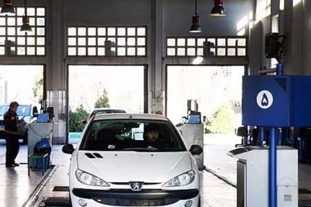 علت جریمه خودروها در فرجه دو هفته ای برطرف نقص خودرو