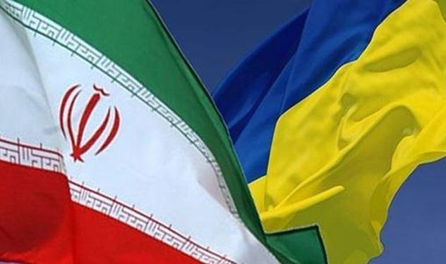 دور دوم مذاکرات ایران-اوکراین در مهرماه برگزار می گردد