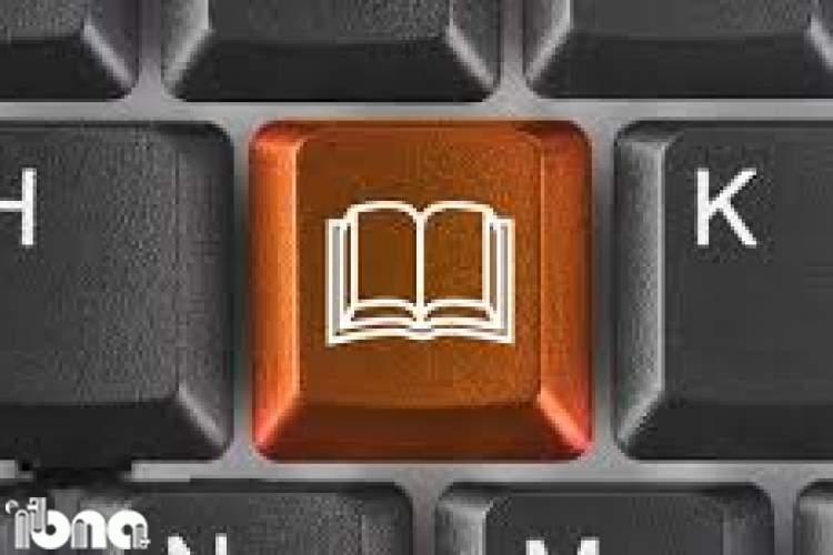 پاسخ به پرسش های اساسی در دنیای فناوری با چند کتاب