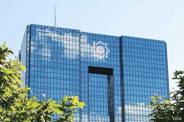 واکنش بانک مرکزی به خبر توطئه جدید برای دستیابی به اموال این بانک در بورس آلمان