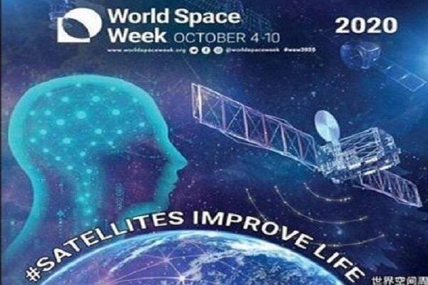 هفته فضا با شعار ماهواره ها زندگی را بهتر می کنند برگزار می شود
