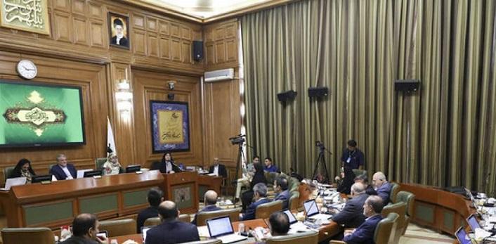 طرح ایجاد لایه گردشگری در طرح تفصیلی تهران به کمیسیون تخصصی شورا بازگشت