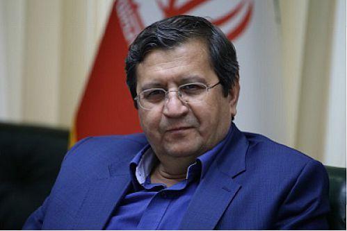 پاسخ رئیس کل بانک مرکزی به اظهارات امروز رئیس محترم مجلس شورای اسلامی