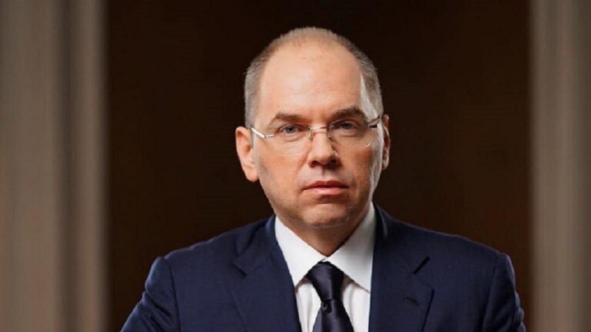 وزیر بهداشت اوکراین به کرونا مبتلا شد
