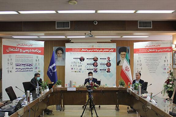 خبرنگاران همایش ملی برنامه درسی و اشتغال در دانشگاه فردوسی مشهد شروع شد