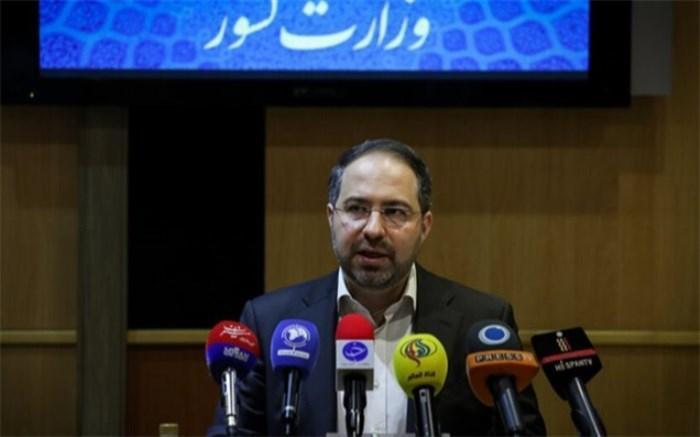 درخواست وزارت کشور از سازمان برنامه و بودجه براى جبران خسارت سیل خوزستان