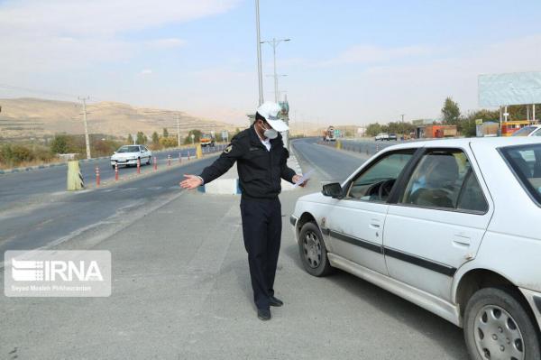 خبرنگاران فرمانداری تهران: سامانه مجوز تردد از ساعت 14 تا 18 فعال است