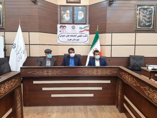 خبرنگاران پیک کتاب رسان در مهریز راه اندازی شد