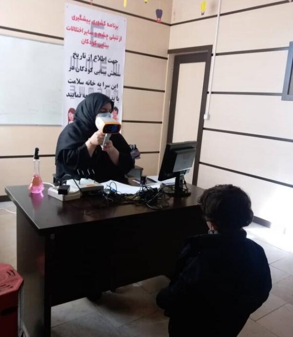 اختصاص پایگاه های رایگان بینایی سنجی در جنوب شهر