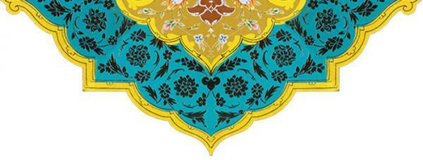 غزل شماره 72 حافظ: راهیست راه عشق که هیچش کناره نیست