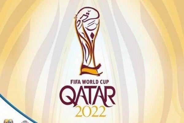 جام جهانی خطر 2022