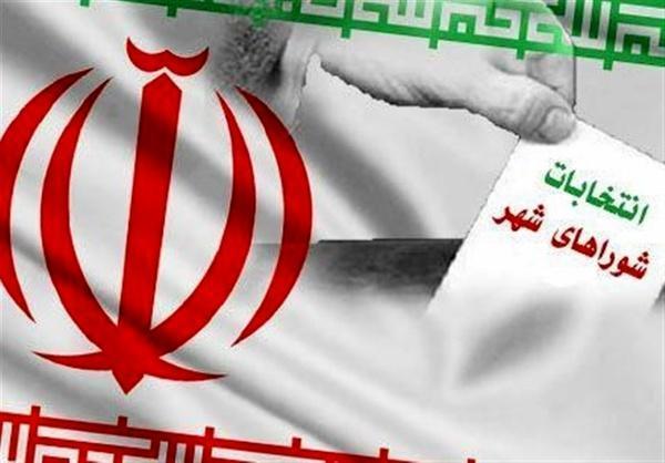 آخرین آمار از ثبت نام انتخابات شورای شهر خبرنگاران