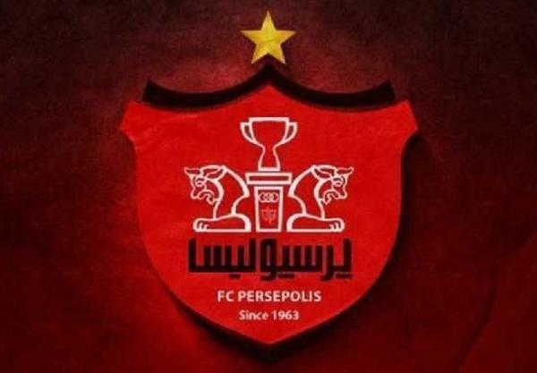 نامه AFC به باشگاه پرسپولیس: متوجه نگرانی تان هستیم