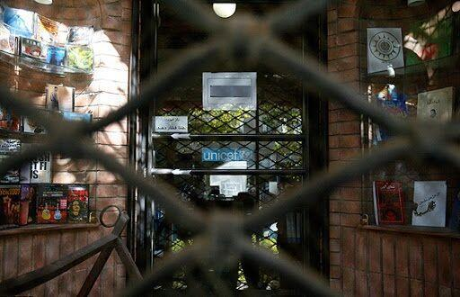 جگرکی ها باز؛ کتابفروشی ها تعطیل! ، اعتراض ادامه دار کتابفروشان به تعطیلی 10 روزه