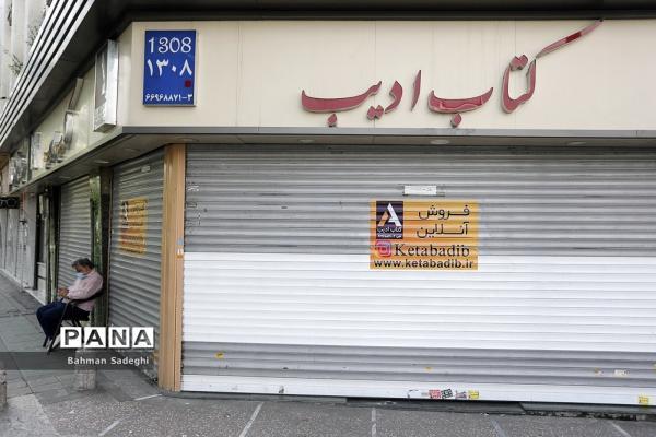 رساندن محتوای فرهنگی به افکار جامعه؛ مسئله این است ، دومین نامه 180 کتابفروشی به وزیر فرهنگ و ارشاد اسلامی در اعتراض به تعطیلی منتشر شد