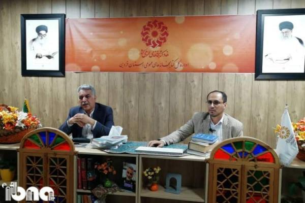 فقدان عشق کلید گمشده ترویج کتاب در ایران است