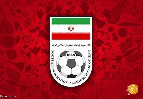 بیانیه فدراسیون فوتبال علیه وزارت ورزش!