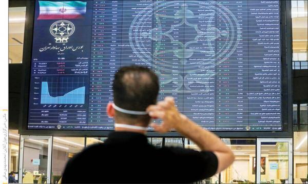 جزئیات شاخص و معاملات بورس امروز شنبه 26 تیر 1400